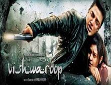 مشاهدة فيلم Vishwaroopam