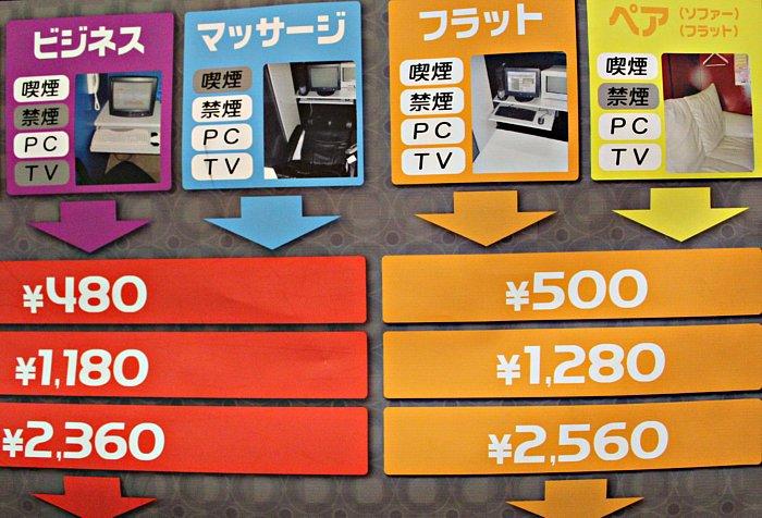 Manga cafe Rates