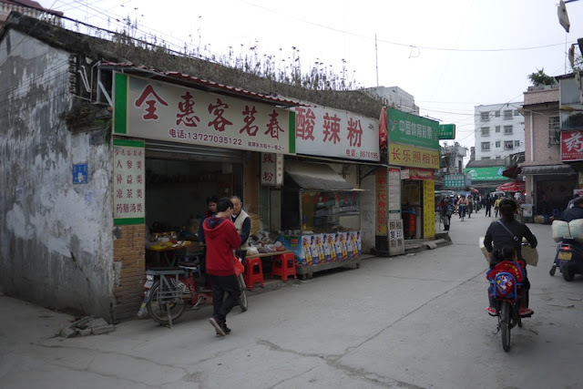 older buildings turned into stores in Nanping, Zhuhai, China