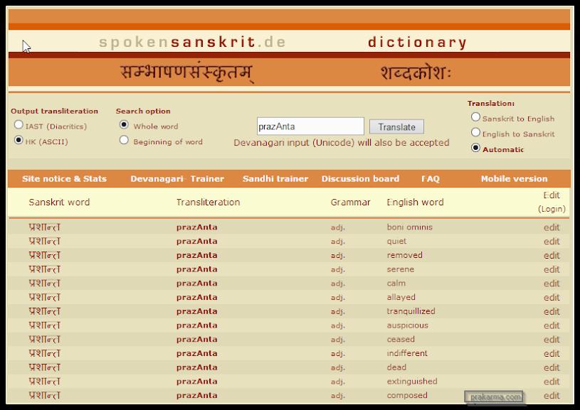 monier williams sanskrit dictionary archive