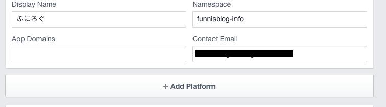Add Platformで追加