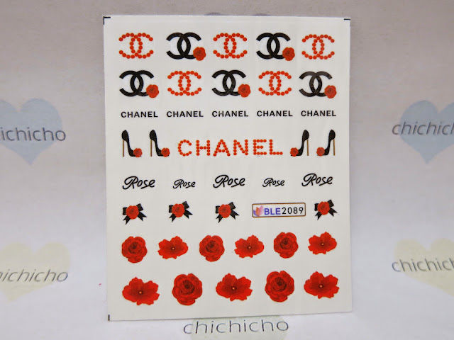 Chanel Water Decal Nail Art BLE2089