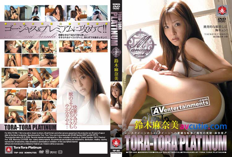Tora.Tora.Platinum.Vol.2.Manami.Suzuki.TRP-002