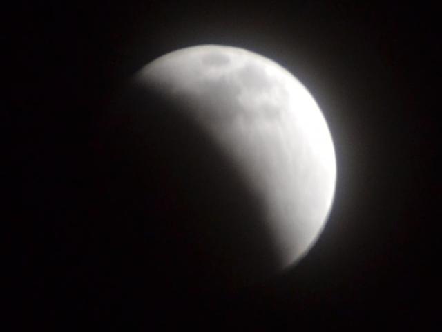moon minus half