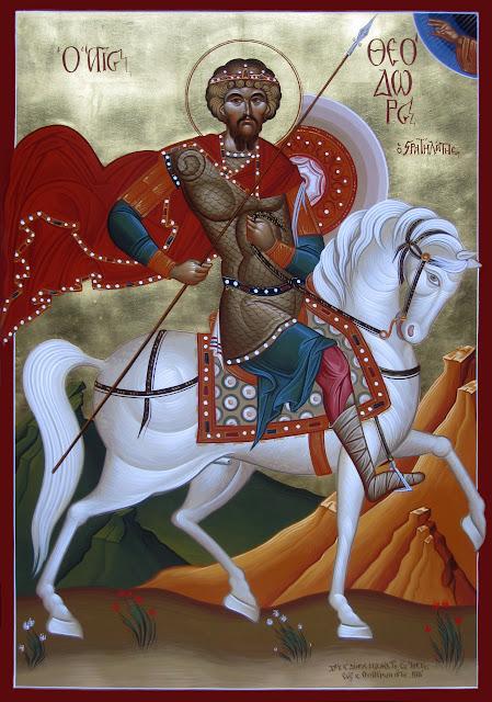 Άγιος Θεόδωρος ο Στρατηλάτης, святой феодор стратилат, Saint Theodore Stratelates