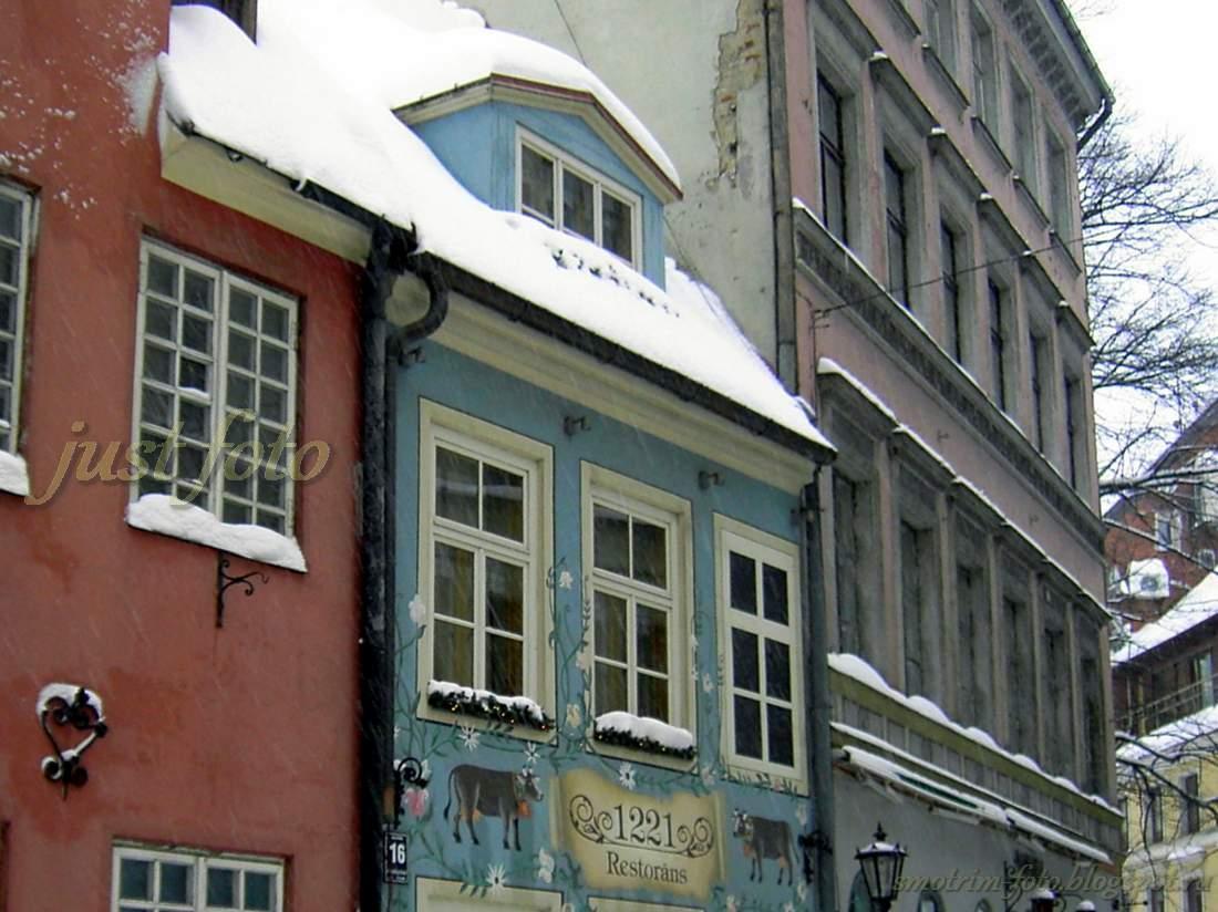 Старые дома в Риге