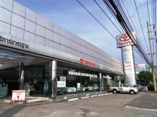 บริษัท โตโยต้า เค. มอเตอร์ส ผู้จำหน่ายโตโยต้า จำกัด สาขาพระประแดง
