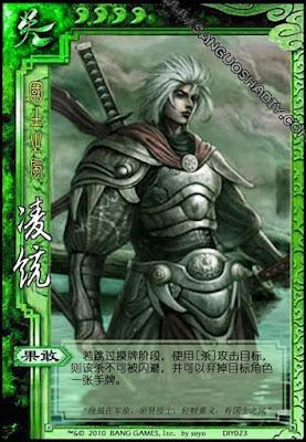 Ling Tong 3