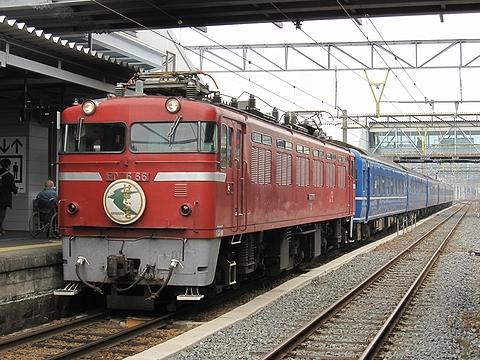 JR寝台特急「はやぶさ」ED76 熊本駅にて