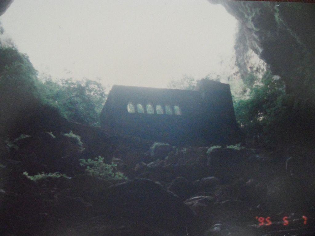 Cennet mağarası