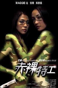 Sống Còn 1 - Vũ Khí Khêu Gợi - Naked Weapon 1 poster