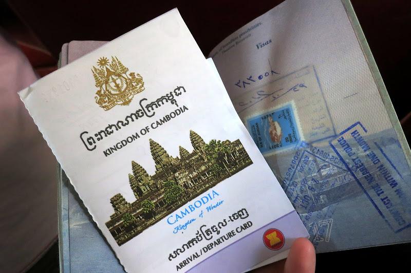 Cambodia arrival card