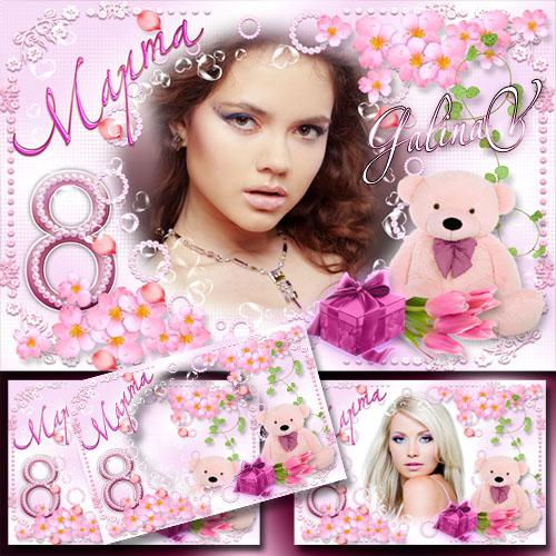 Женская фотормака к 8 Марта - Нежный праздник в розовых тонах