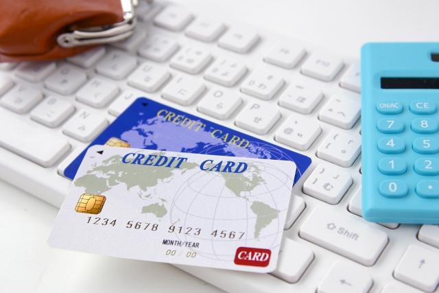 JAL・JCBプラチナカードのマイルの上手な貯め方と活用方法を紹介!