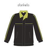 เสื้อแจ็คเก็ต