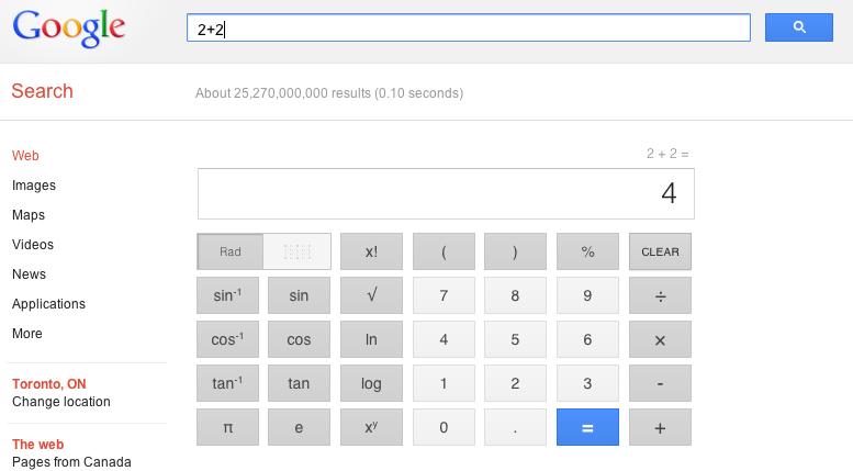 https://lh5.googleusercontent.com/-5G065wiA-LM/UBGQ0Ud2BNI/AAAAAAAAI2s/EYLBMjZk_VE/s800/Calculator.png