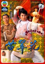 Lady Flower Fist TVB - Miêu Thúy Hoa
