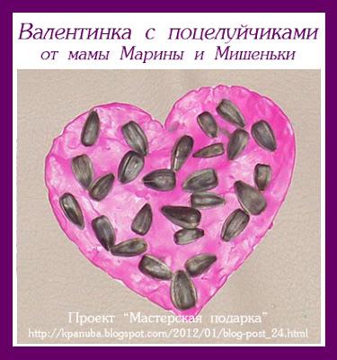 Fev_Morskaya.jpg