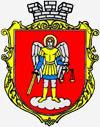 Современный герб Овруча