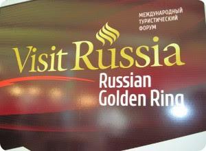 Тверская область принимает участие в международном туристическом форуме