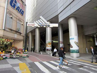 渋谷中央街ウエーヴ通り