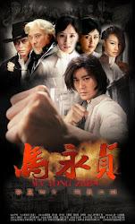 Ma Yong Zhen - Tân mã vĩnh trinh