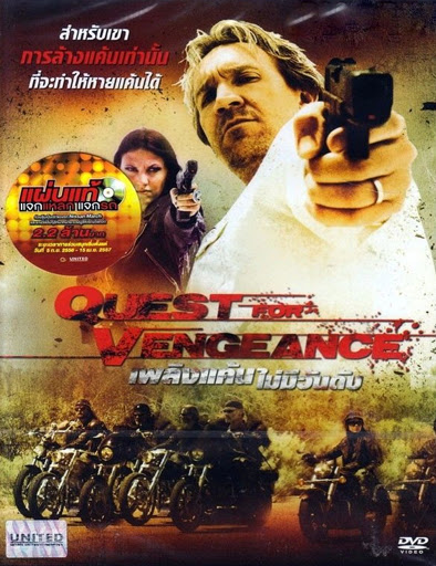 The Quest for Vengeance