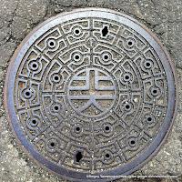 「北大 下水」北海道大学マンホール蓋