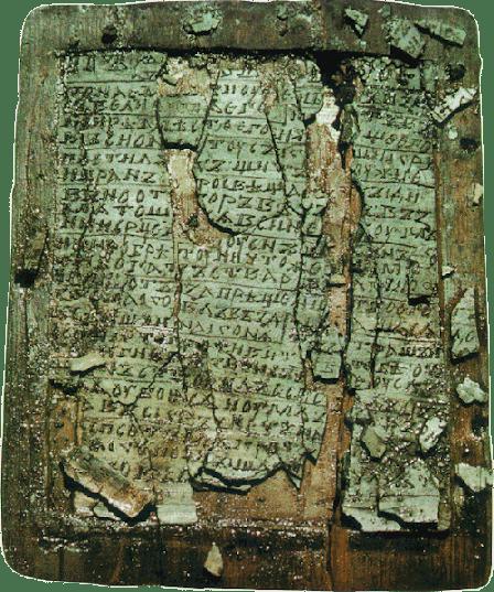 берестяные надписи