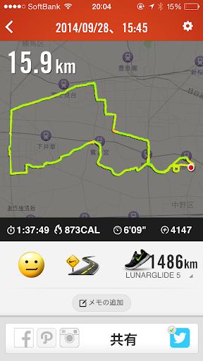 20140928 Nike+