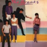 The Breaks - The Breaks