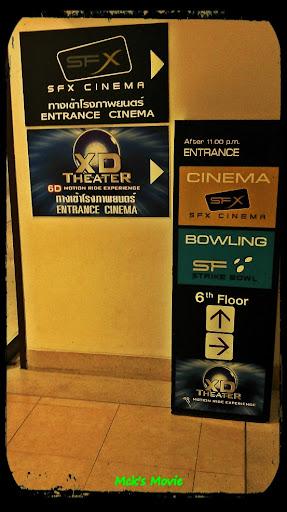 Cinema Exit