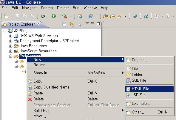 웹 애플리케이션이 톰캣에 등록한 후에 테스트하기 위해서 웹 애플리케이션의 루트 디렉토리에 test.html 이라는 파일을 만드는 화면이다.