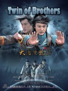 Tân Song Long Đại Đường - Twin Of Brothers VTV1