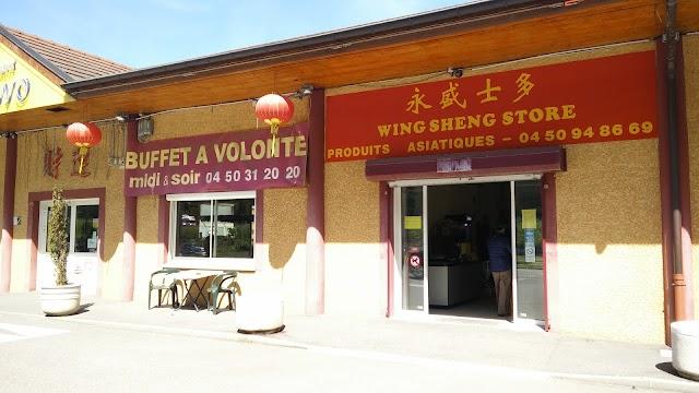 Wing Sheng Store