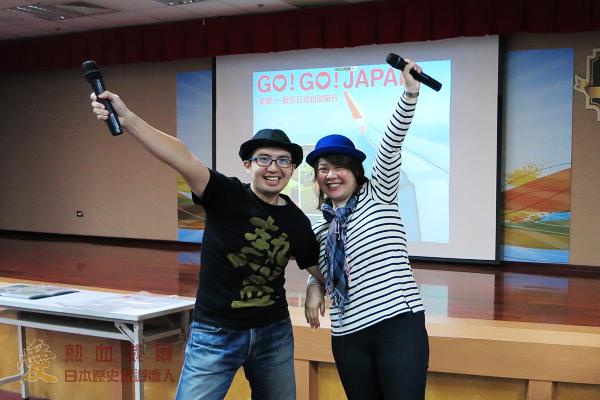 旅遊演講:走吧!一起去日本自助旅行 @ 敏盛集團