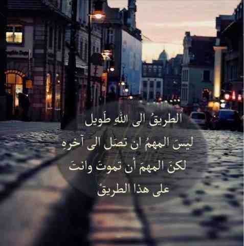 aa4db7d61 مدونة مورا mora blog: الطريق الى الله