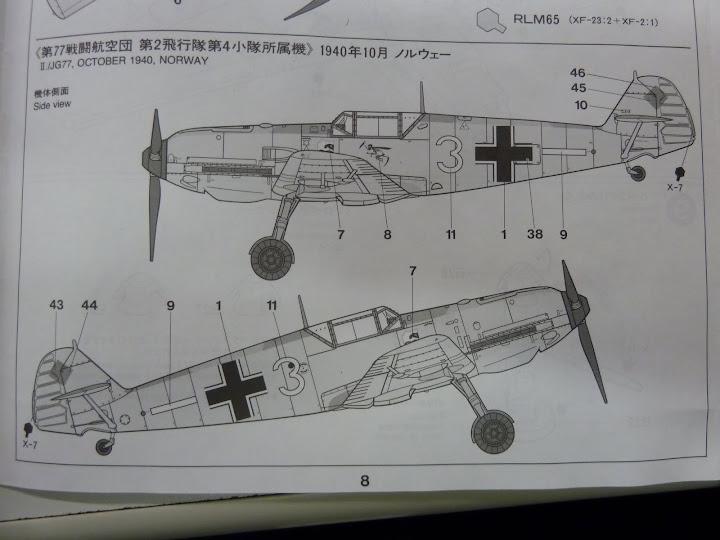 Bf-109 E-3 Tamiya 1/48 - Reforma pintura P1020445