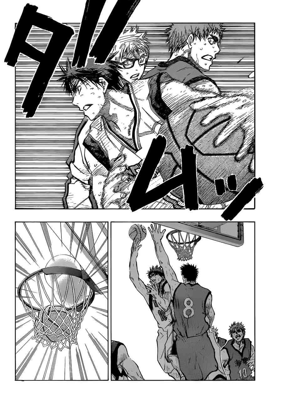Kuroko no Basket Manga Chapter 192 - Image 02