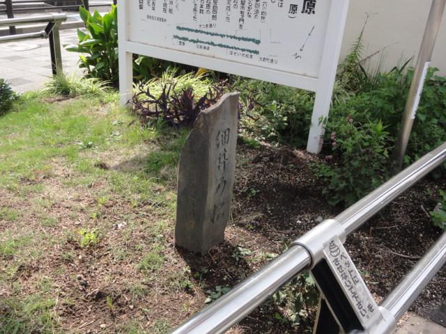 細井の松原跡 東海道五十三次