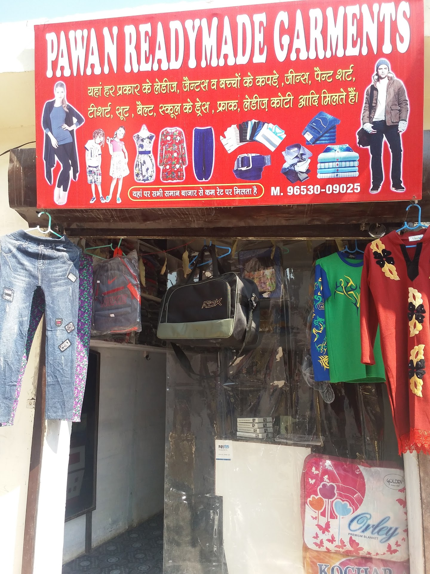 readymade garments ludhiana punjab pawan garments