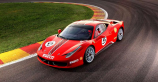 Ferrari 458 Italia Challenge racing car released!
