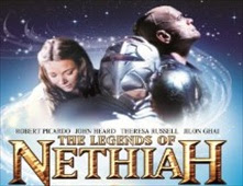فيلم The Legends of Nethiah