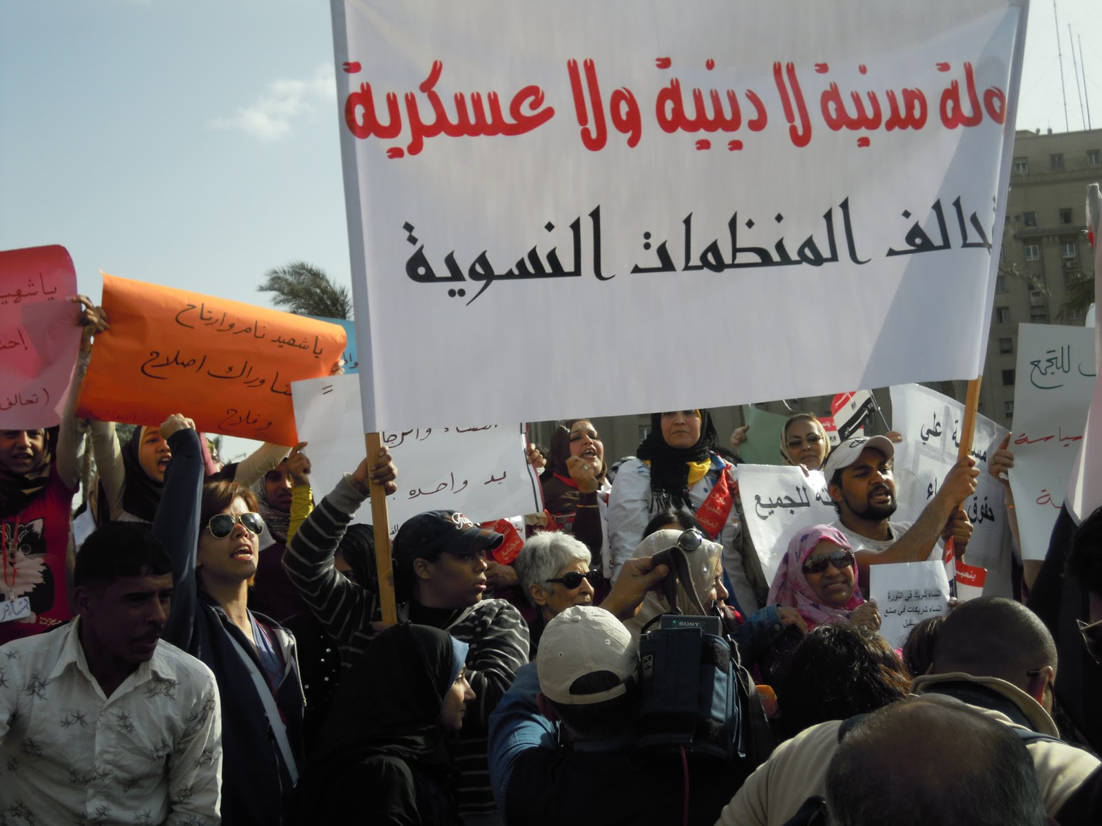 Egyptian Letters: Demonstration for Women's Rights