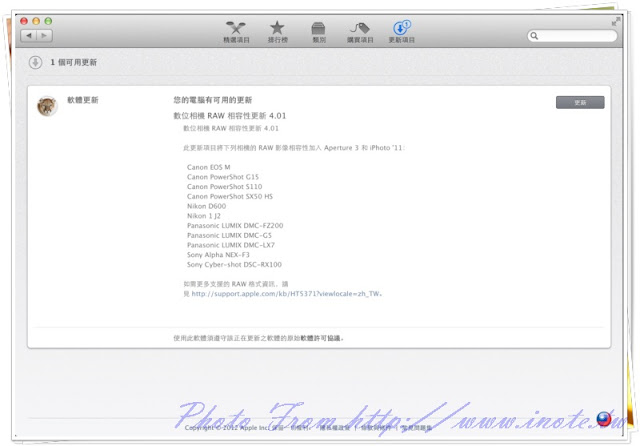 mac%2520os%2520update%2520for%2520supporing%2520some%2520raw%2520information