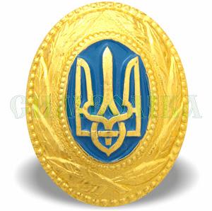 Кокарда генеральська золота (С.З.) алюмінєва