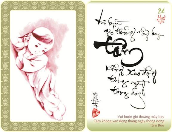Chú Tiểu và Thư Pháp - Page 2 Thuphap-hanhtue024-large