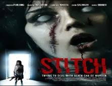 فيلم Stitch