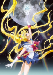 Sailor Moon Crystal Ger Sub