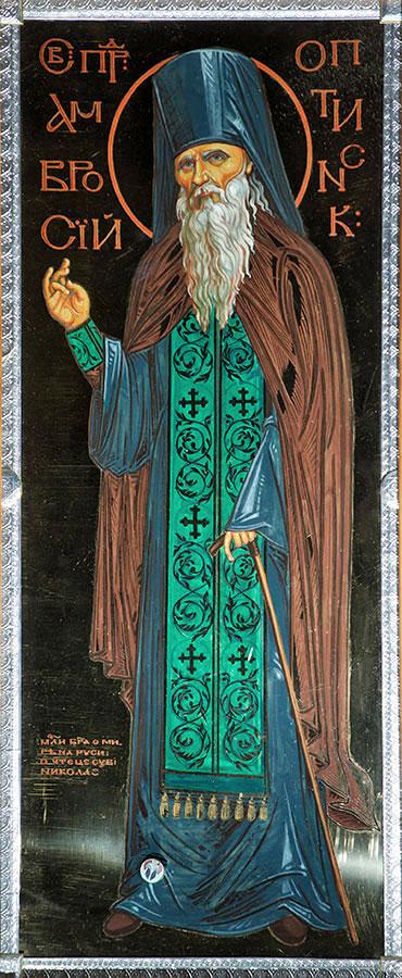 вам так святой пророк амвросий оптинский фото икон экипировка одна
